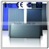 High Efficient Solar Panel parabolic Collector With Blue Titanium made in China
