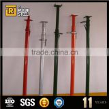 scaffolding prop push pull steel building prop with high quality