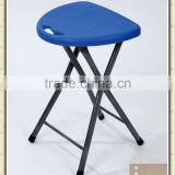 Portable Metal Plastic Cushion Folding Step Stool