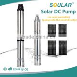Low Price 24V DC Pump with Solar Power ( no need Controller )                                                                         Quality Choice