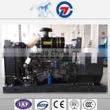 Chinese product magnet diesel generator set weichai factory price power Power range from 24 to 200 kw