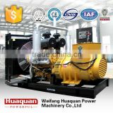 generator water cool 500kw with electric diesel motor 500kw power supply providing free diesel engine parts with global warrant