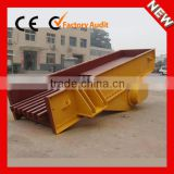 High Performance China Mining Industrial Vibrator Hopper Feeder for Selling