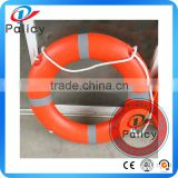 Types of CE Approved Orange Swimming Pool Life Buoy For Life Raft