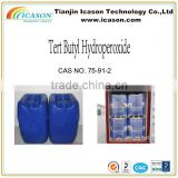 cas no.75-91-2 Tert Butyl Hydroperoxide used as initiator of polymerization of acrylic emulsion