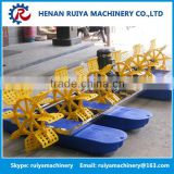 Wholesale Price Paddle Wheel Aerator Impeller Aerator Jet Aerator