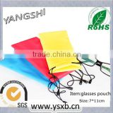 microfiber draqstring glasses carrying pouch for sunglasses eyeglasses reading glasses with custom printed logo