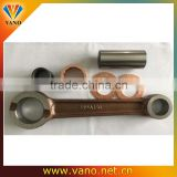 High performance JAWA 350 motorcycle connecting rod                                                                         Quality Choice