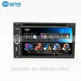 "Auto car dvd player gps navigation radio head unit for universal double din with 6.5"" touch screen bluetooth reversing camera"