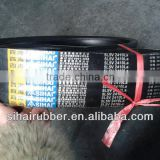 flat rubber drive belts