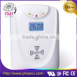 home use combustible gas leak detector