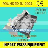 Electric Multi-functional Paper Creasing&perforating machine 25'' Automatic scoring machine