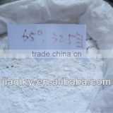 barite for sale drilling mud barite/oil drilling barite