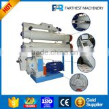 Fish Feed Formulation Pellet Making Machine
