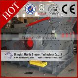 Hot Sale Widely Used in Iron Ore Production Wear Reasistance Rough Grinding Mill with large capacity