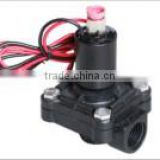 "1/2"" inch plastice push button water valve"