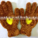 Feather Glove With Embroidery