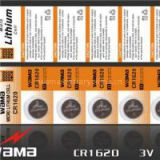 CR1620 Lithium Button Cell Battery