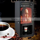 2015 instant commercial coin operated coffee vending machine with Infrared sensor