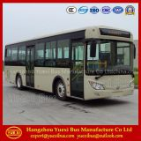 I'm very interested in the message 'cheap city bus' on the China Supplier