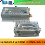 Plastic Auto Bumper Mould For Car Fender Guard