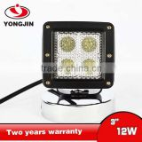 12W square flood beam led work light/ working light for forklift/ truck/ fine engine/ boat/ SUV