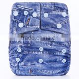 2016 new products from market bamboo fitted diaper wholesale China
