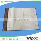 ups plastic mailing bags,custom-made mailing bags,plastic bag for mailing