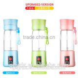 Modern Design Multifunctional Portable MINI Fruit Smoothie Blender/Juice Mixer Electric and industrial Juicer Machines