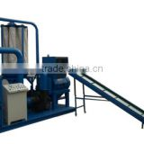 scrap millberry copper wire Recycling machine