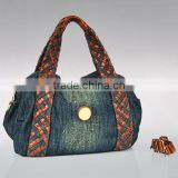 T001 Woven Handle Jeans Bag for Women,Shoulder Tote Denim Handbags,Wholesale Price
