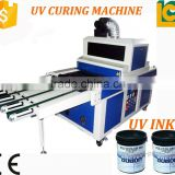 High speed UV lamp infrared paint dryer uv spot lamination machine with uv led rope light TM-700UVF-B
