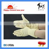 Best price Disposable pre-powdered sterile latex surgical gloves in stock