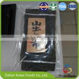 Sun dried sea kelp raw material for food,whole leaf of Kumbo,Saccharina japonica,Japanese food