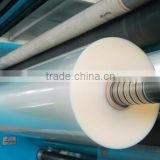 high quality plastic film, masking plastic film,agriculture plastic film/food packaging plastic roll film