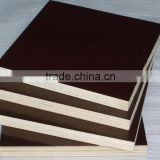 Hot sale marine plywood for construction formwork&construction material of film faced plywood