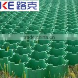 Plastic grass pavers, plastic driveway pavers, grass lawn grid                                                                         Quality Choice