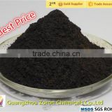 Ferric Chloride Anhydrous 96% powder