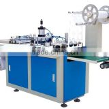 hot selling automatic plastic cup lid making machine in low price/paper cup lid machine machine