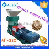 Hot selling poultry feed pellet manufacturing machine AF-320 animal feed production line