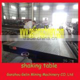 2014 new portable trommel screening/shaking table