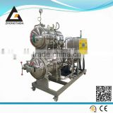 Small Sterilizing Retort Machine For Testing