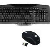 2.4g wireless keyboard optical mouse wholesale price