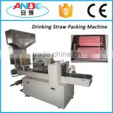 Metal drinking straw packaging machine