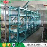 Industrial Shelving Rack Storage Used,1000kg/Drawer Metal Drawer Type Mold Rack