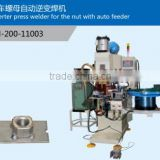 Inverter Press Welder For The Nut With Auto Feeder