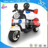 Wholesale Popular and cute children mini electric Rechargeable ride on bike