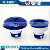Guangdong cheap floating chlorine tablet Chemical auto feeder dispenser for swimming pool