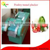 Stainless steel cabbage vegetable cutting machine /vegetable slicer machine /Automatic vegetable cutter