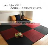 Japanese TATAMI mat made in Japan made of rush grass IGUSA Japanese floor bed